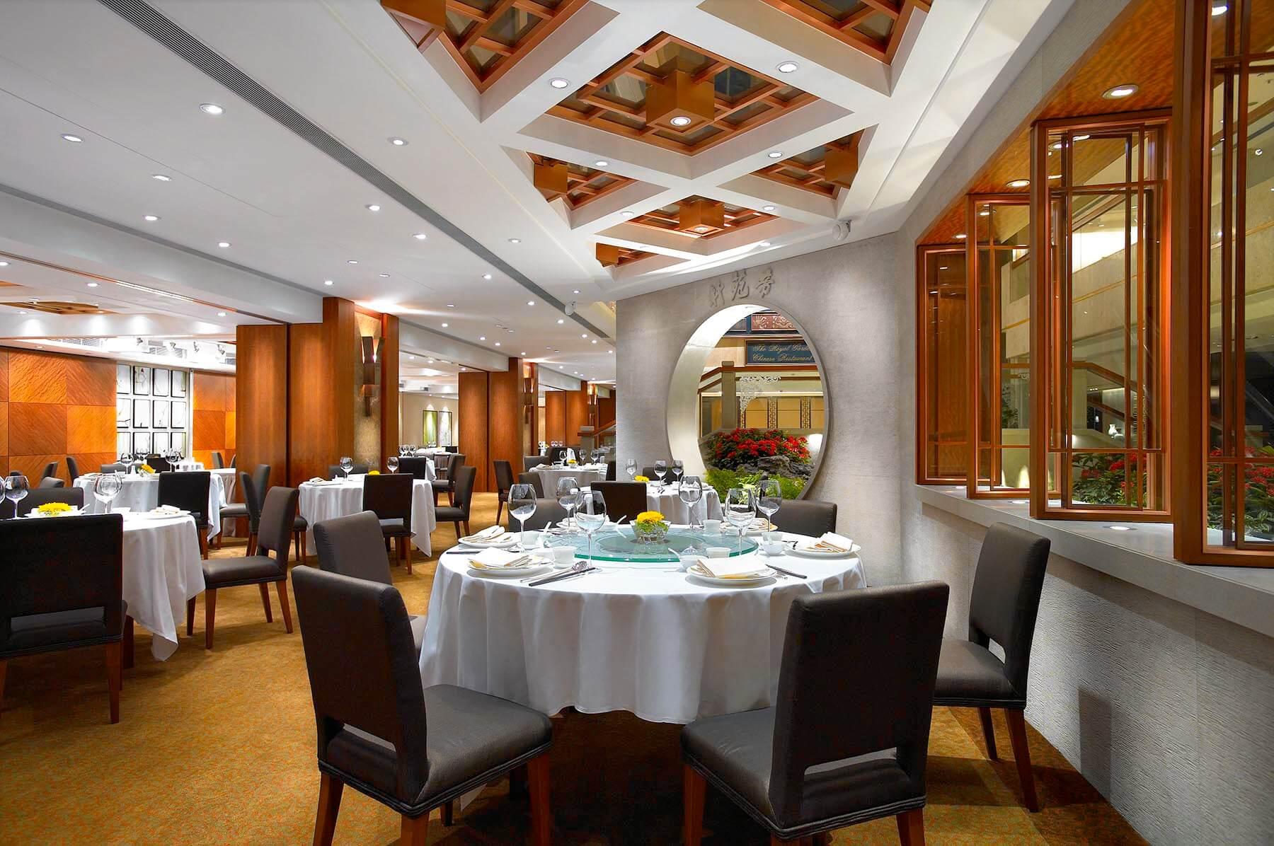 Chef Garden: The Royal Garden Chinese Restaurant